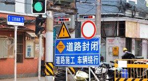 Cartel de tráfico en Pekín.