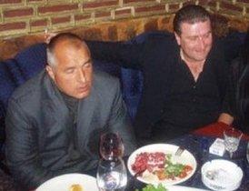 El primer ministro de Bulgaria, Boyko Borisov, junto a Valentin Zlatev, que fuera alto cargo de la petrolera Lukoil, en una imagen que consta en la investigación del caso de blanqueo en Barcelona.