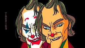 Joaquin Phoenix: mestre de l'engany