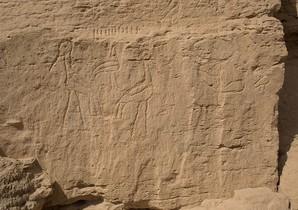 Detalle de los jeroglíficos hallados en Elkab.