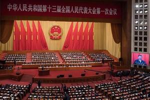 Asamblea Nacional Popular de China.
