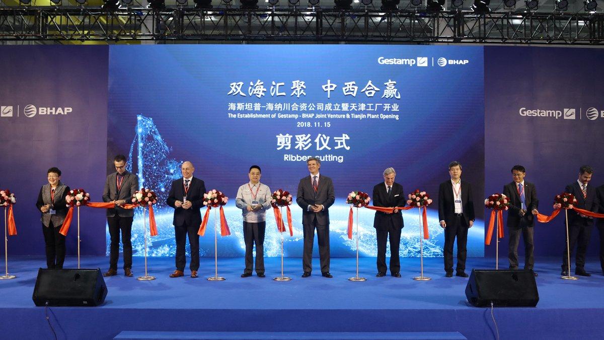 Inauguración de la planta de Gestamp en Tianjin (China).