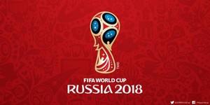 Logo del Mundia de Rusia 2018.