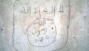 El jutge interroga uns altres 5 sospitosos del 'front de presons' gihadista