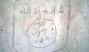Pintada yihadista aparecida en la prisión de Estremera en mayo del 2017.