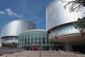 El edificio del Tribunal de Estrasburgo (Francia).