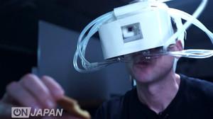 Científicos japoneses idean un sistema con gafas 3D que reduce el apetito.