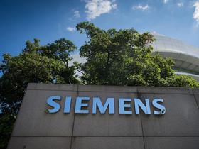 Siemens elige Cornellà para su nuevo proyecto de innovación digital
