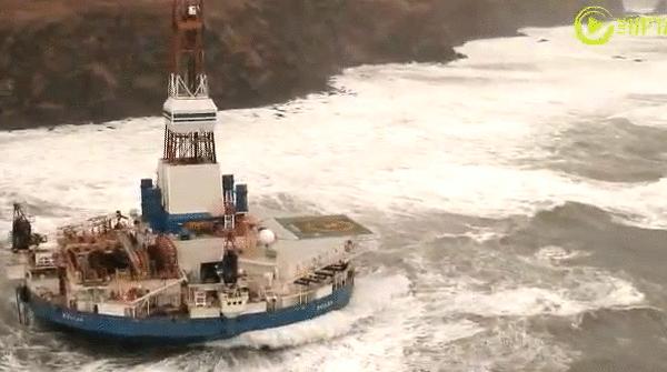 Plataforma petrolera de Shell sencalla a prop dAlaska